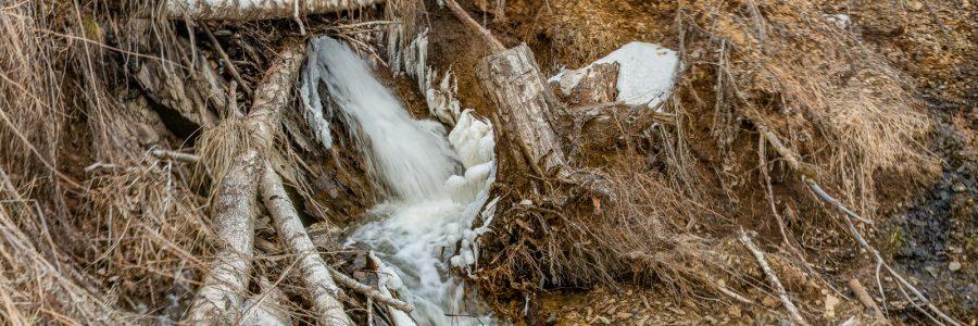 Сизёвский водопад