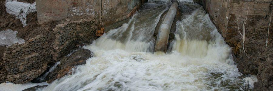 Тарьсминская ГЭС