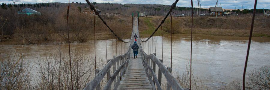 Мост через реку Бердь в Суенге